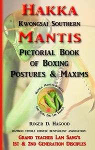 Southern Mantis Press