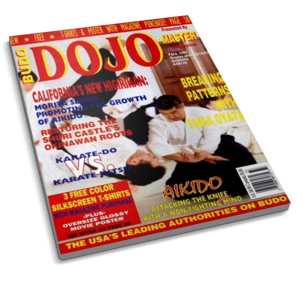 RDH PUBLICATIONS - DOJO
