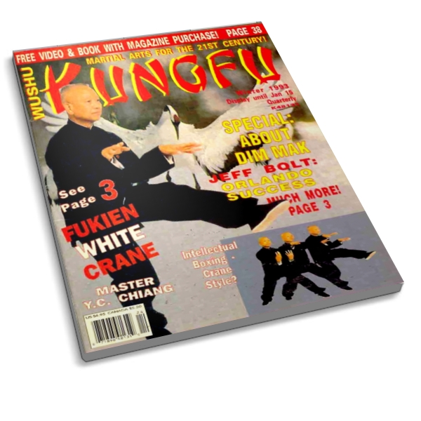 RDH PUBLICATIONS - WUSHU KUNGFU