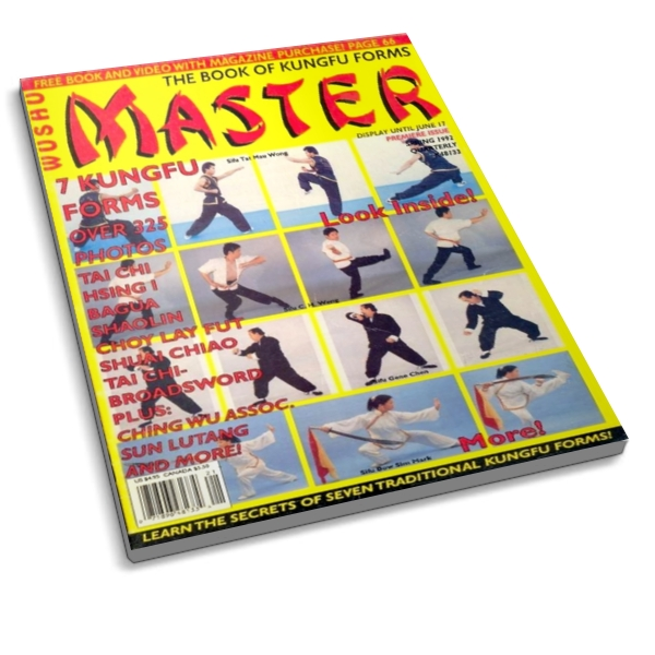 RDH PUBLICATIONS - WUSHU MASTER