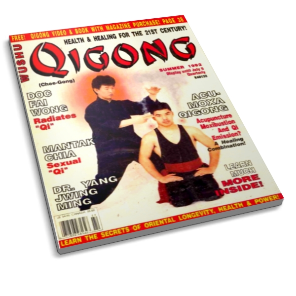 RDH PUBLICATIONS - WUSHU QIGONG